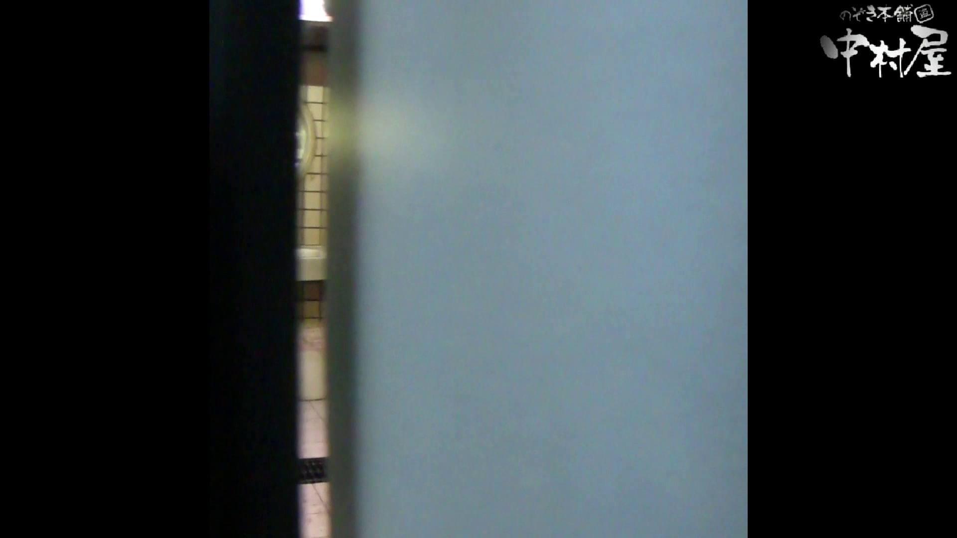 GOD HAND 芸術大学盗撮‼vol.78 洗面所編 ワレメ動画紹介 82PIX 80
