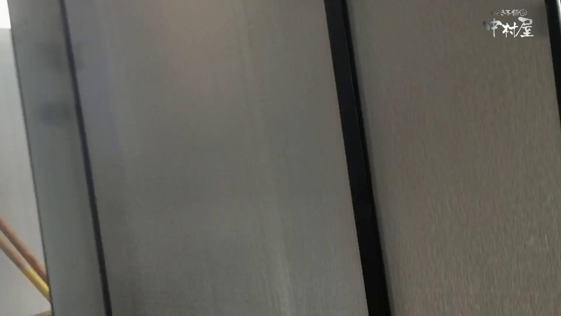 巨乳おまんこ:GOD HAND 芸術大学盗撮‼vol.82:のぞき本舗 中村屋