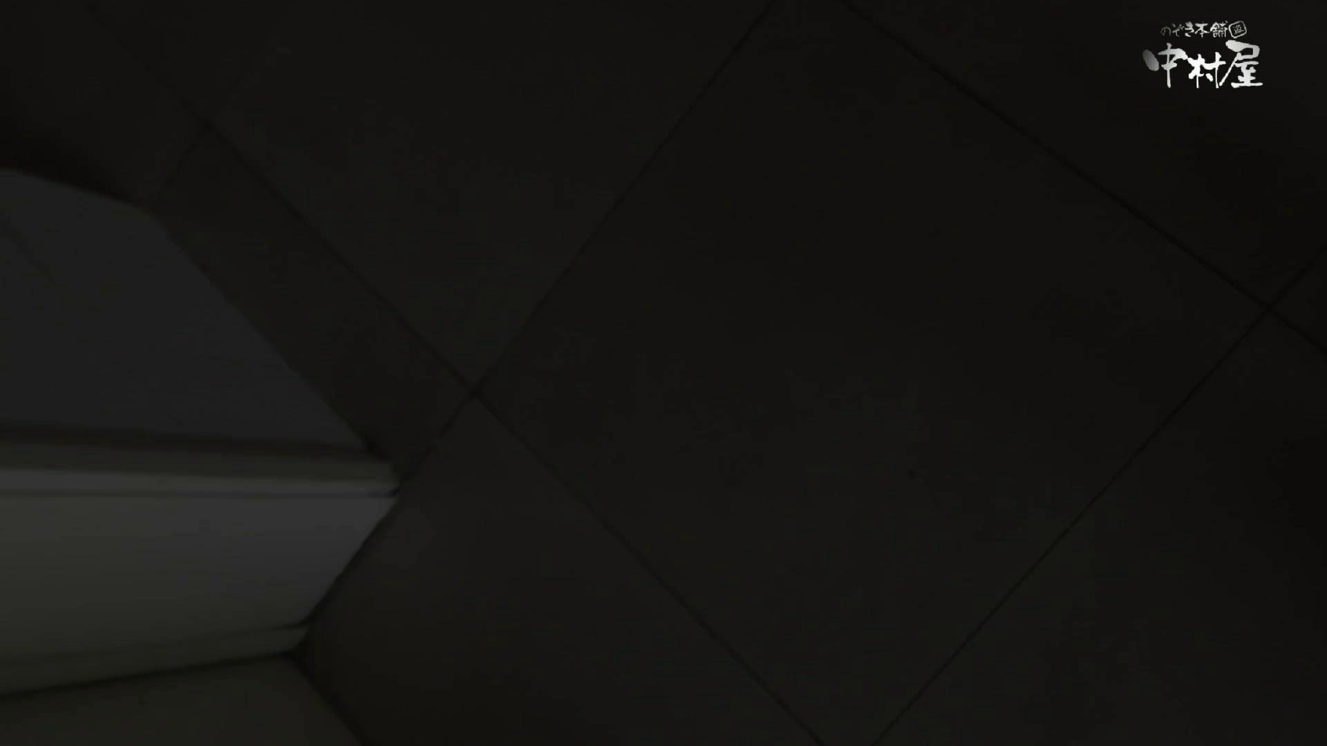 GOD HAND 芸術大学盗撮‼vol.83 投稿 | 盗撮シリーズ  102PIX 40