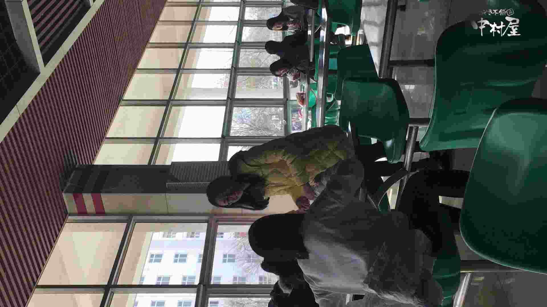 GOD HAND 芸術大学盗撮‼vol.83 投稿 | 盗撮シリーズ  102PIX 64