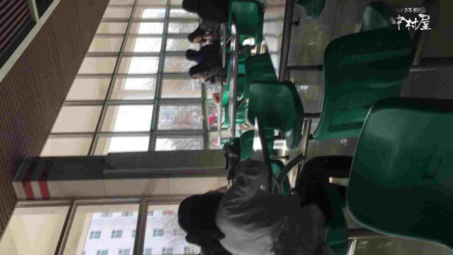 GOD HAND 芸術大学盗撮‼vol.83 洗面所編 セックス画像 102PIX 74