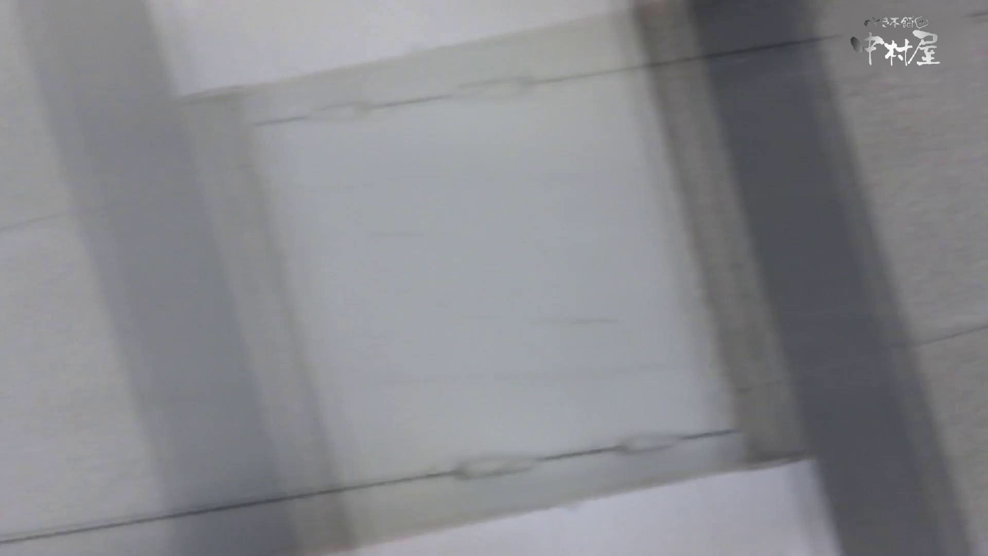GOD HAND 芸術大学盗撮‼vol.83 洗面所編 セックス画像 102PIX 89