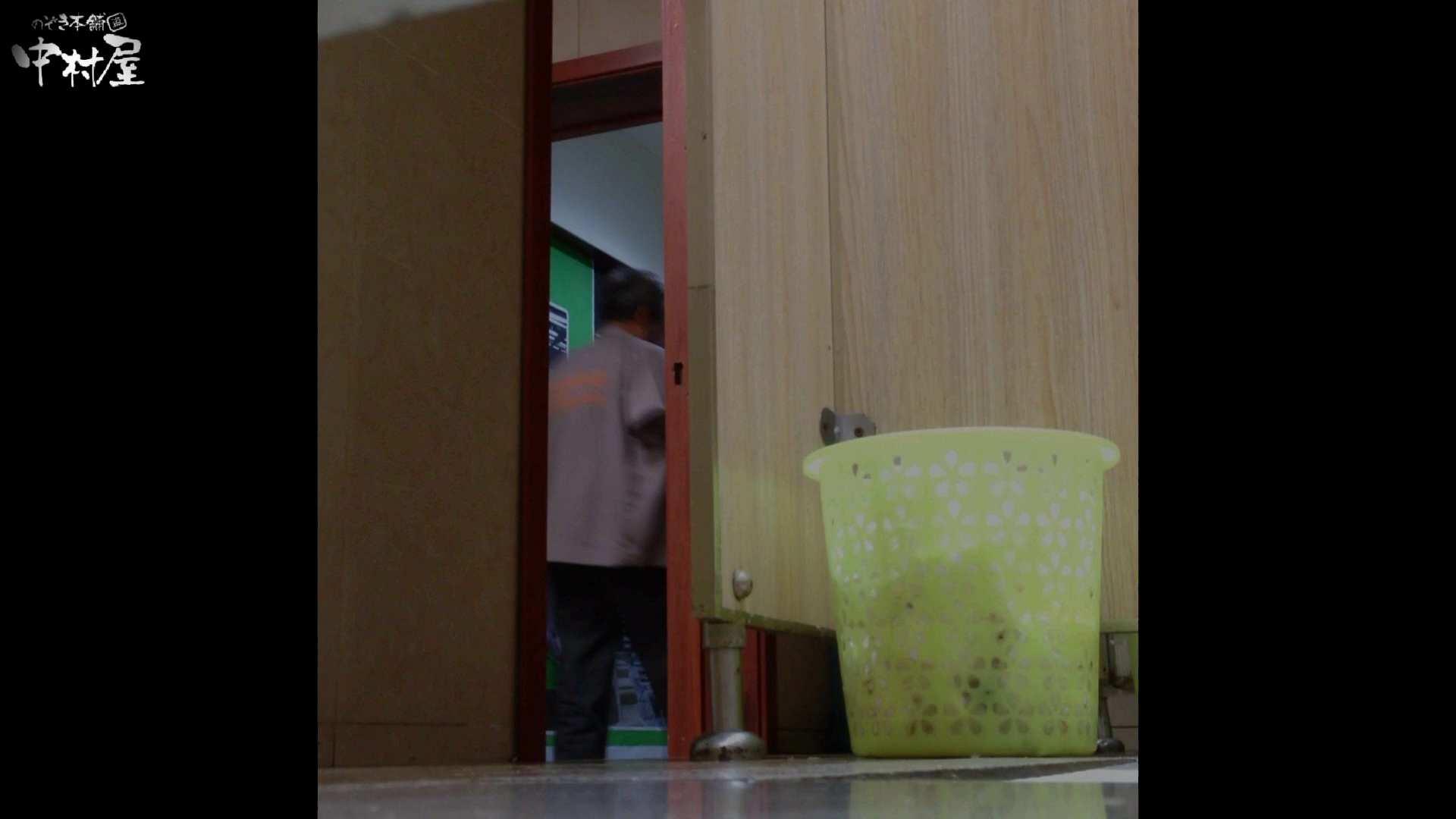 GOD HAND 芸術大学盗撮‼vol.86 洗面所編 | 盗撮シリーズ  106PIX 1