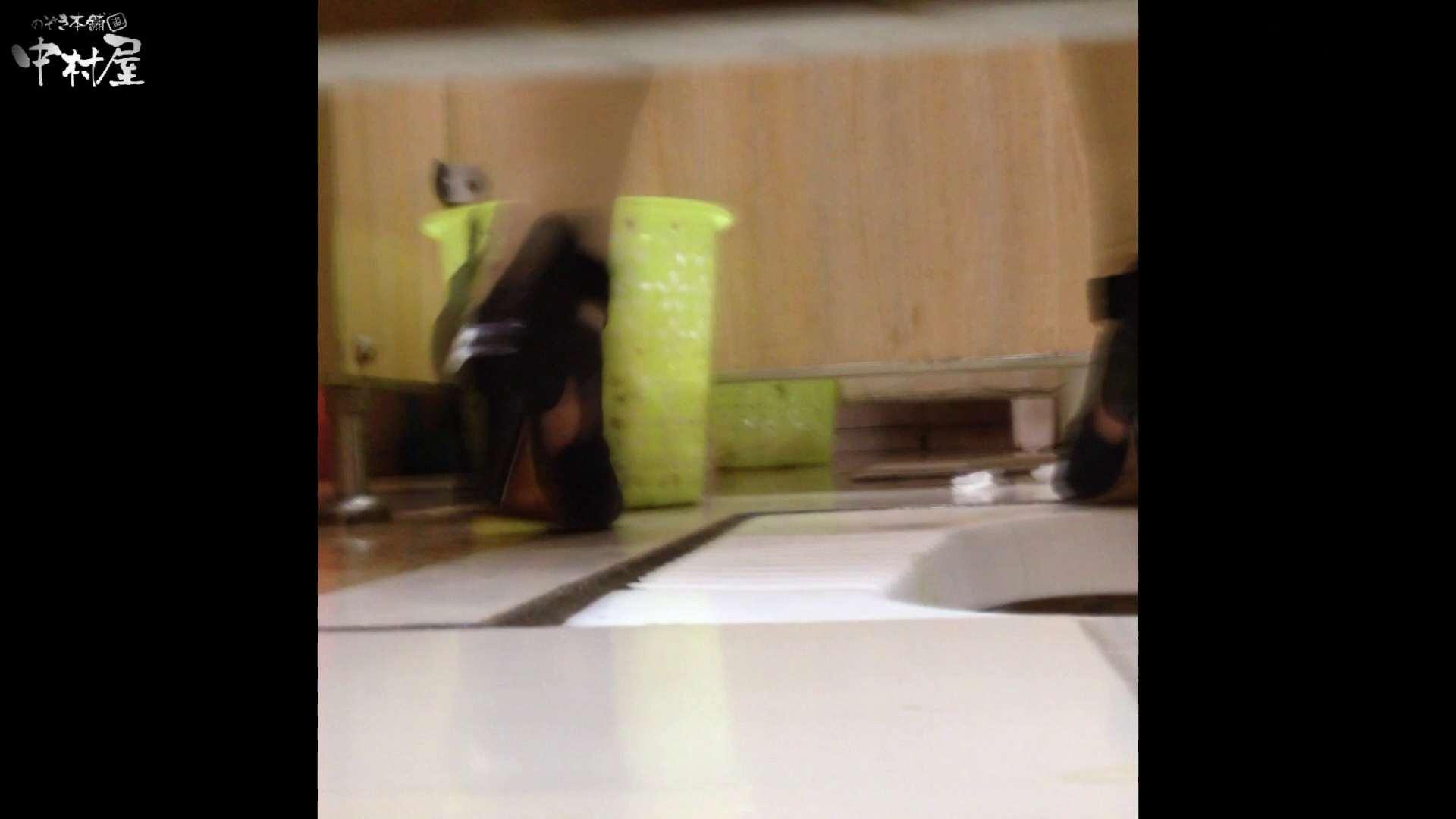 GOD HAND 芸術大学盗撮‼vol.86 投稿 オメコ動画キャプチャ 106PIX 29