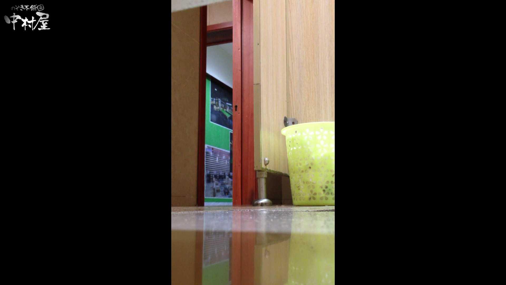 GOD HAND 芸術大学盗撮‼vol.87 洗面所編 | 盗撮シリーズ  90PIX 82