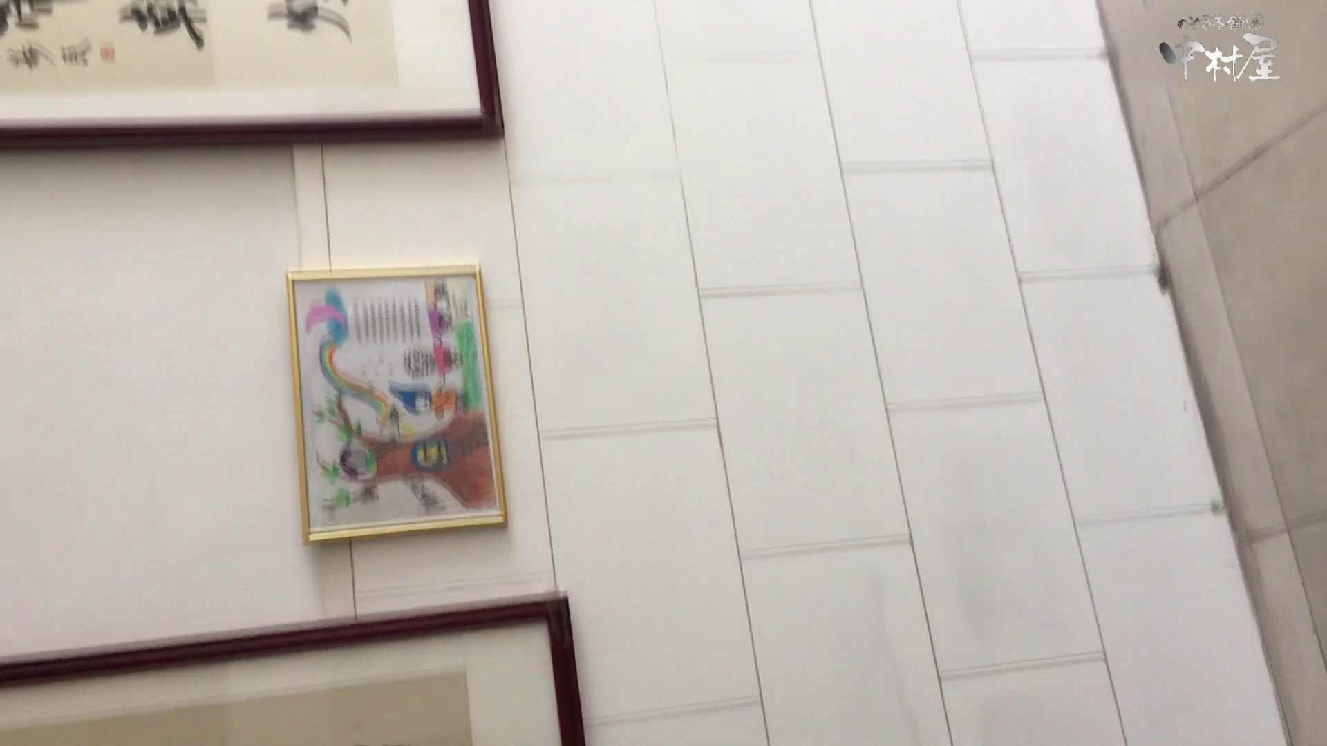 GOD HAND 芸術大学盗撮‼vol.89 洗面所編 われめAV動画紹介 110PIX 8