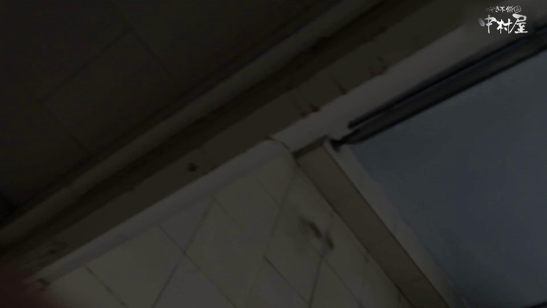 GOD HAND 芸術大学盗撮‼vol.89 投稿 | 盗撮シリーズ  110PIX 64