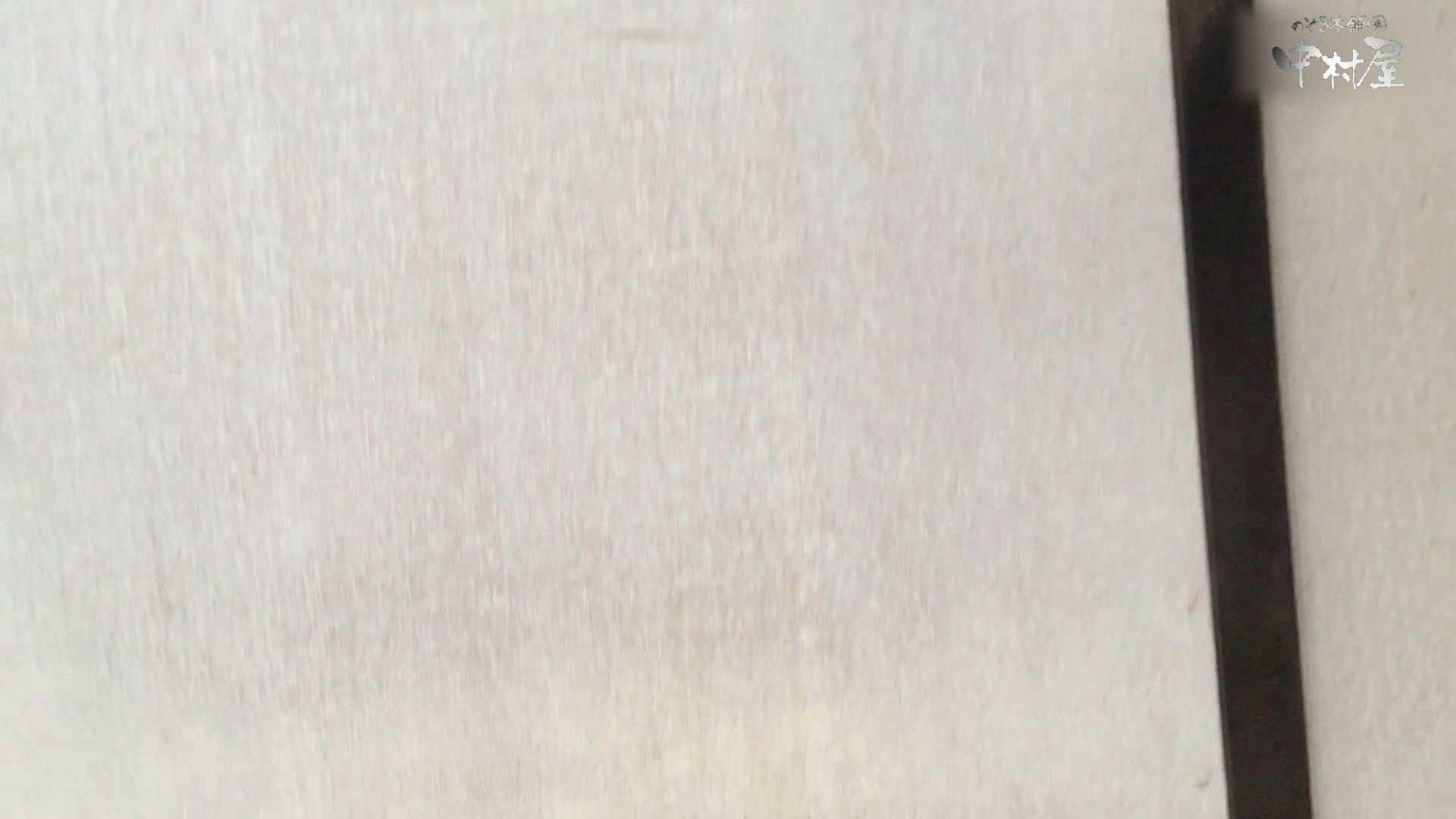 GOD HAND 芸術大学盗撮‼vol.89 洗面所編 われめAV動画紹介 110PIX 71