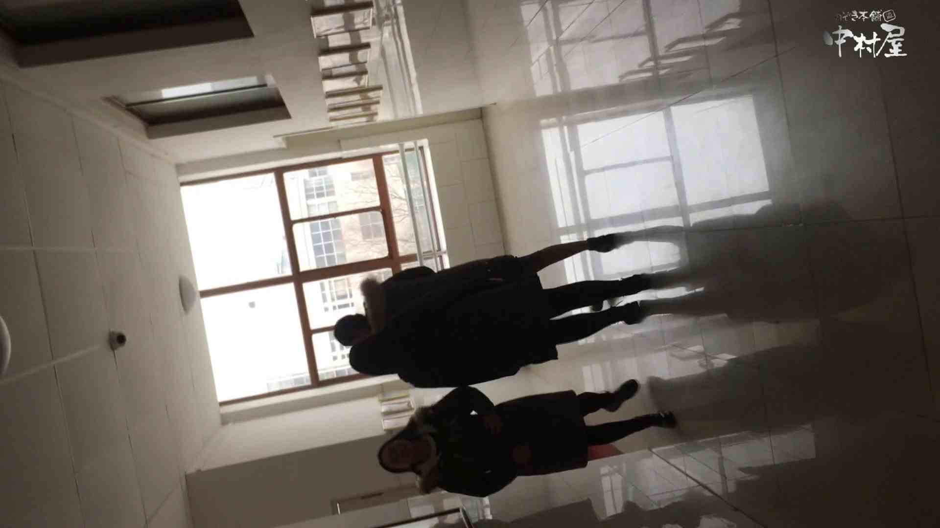 GOD HAND 芸術大学盗撮‼vol.89 洗面所編 われめAV動画紹介 110PIX 86
