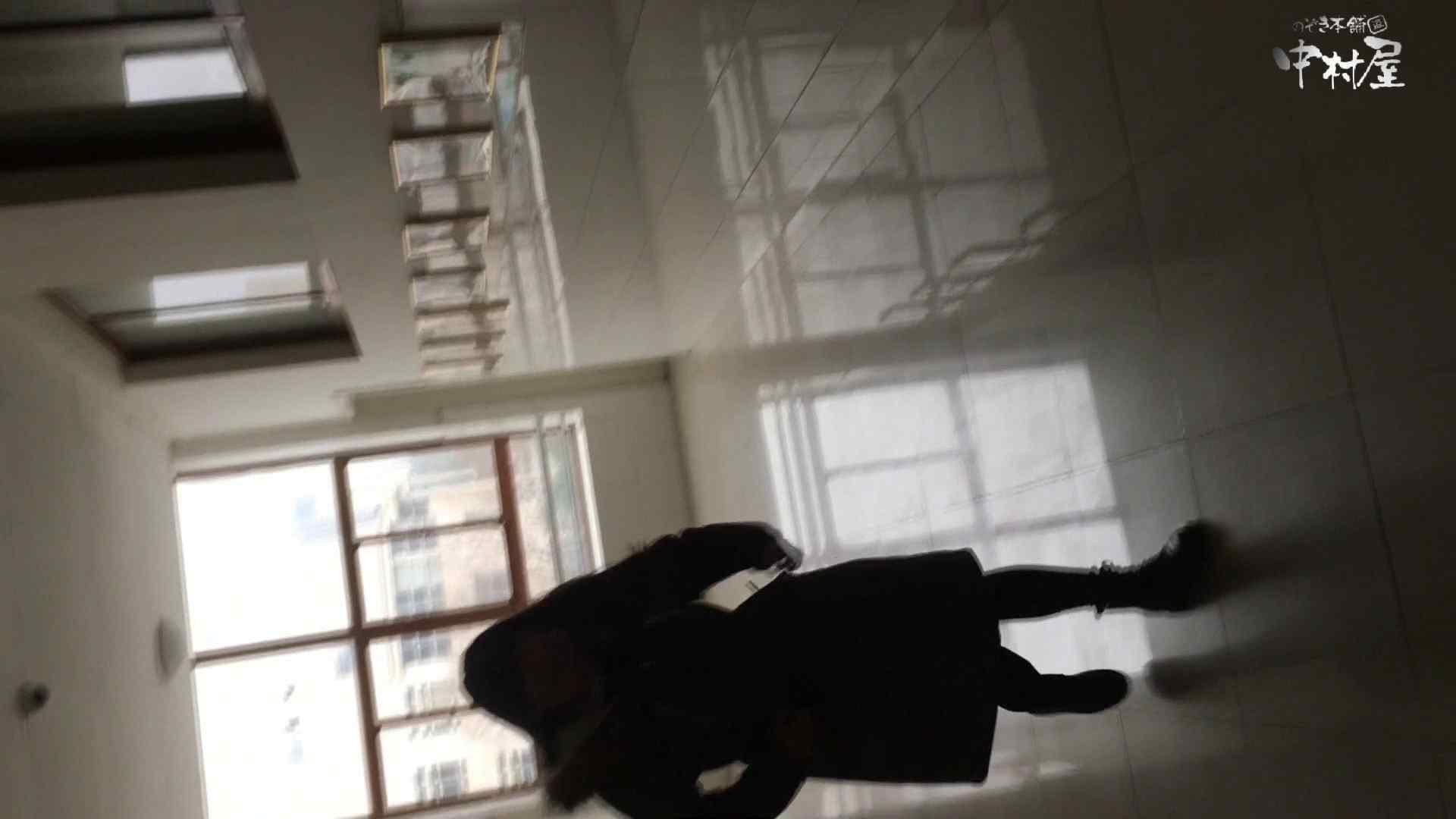 GOD HAND 芸術大学盗撮‼vol.89 投稿 | 盗撮シリーズ  110PIX 88