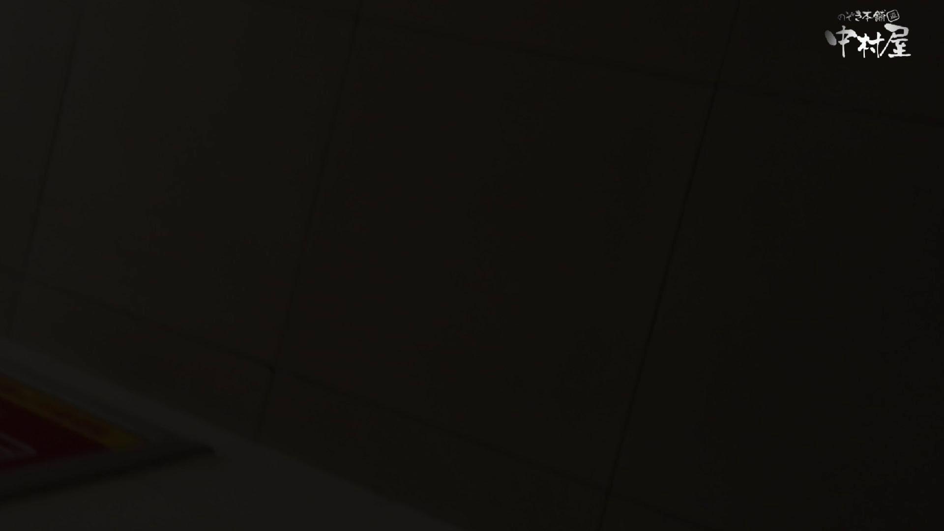 GOD HAND 芸術大学盗撮‼vol.89 洗面所編 われめAV動画紹介 110PIX 92
