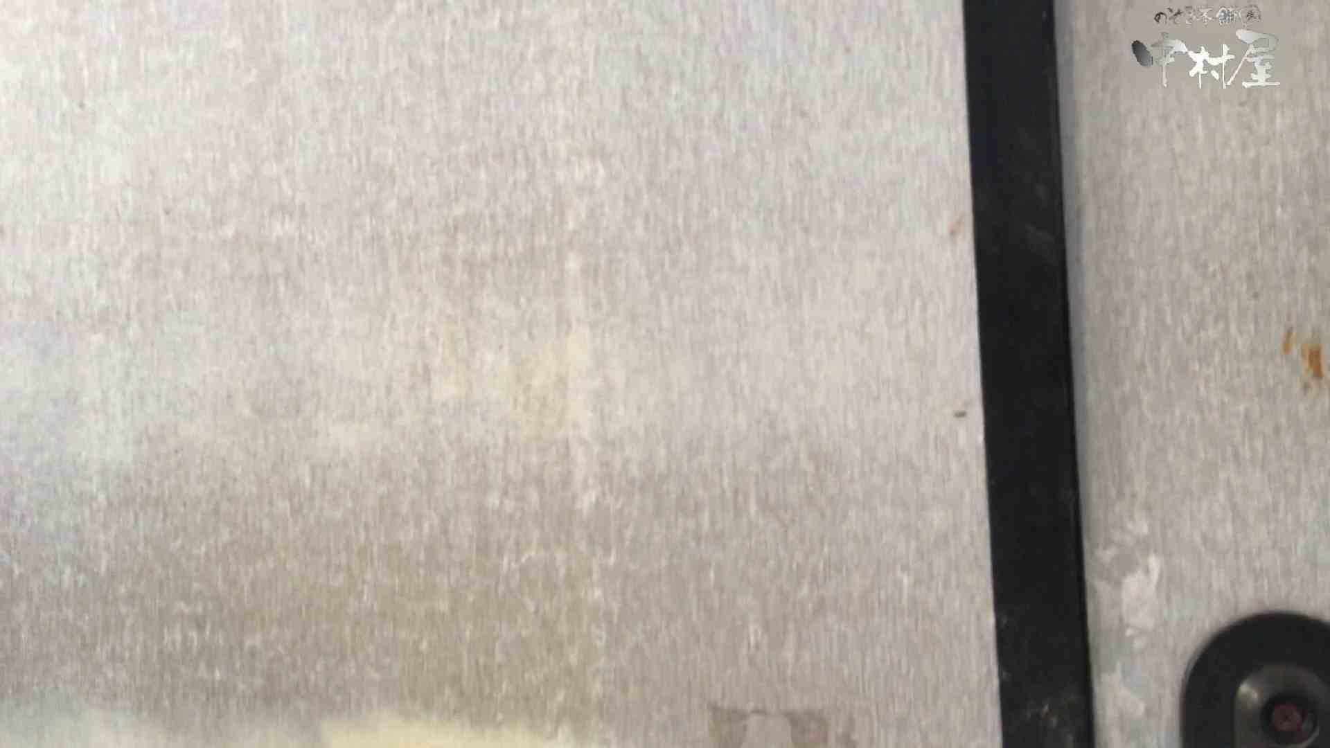 GOD HAND 芸術大学盗撮‼vol.91 投稿 | 洗面所編  111PIX 109