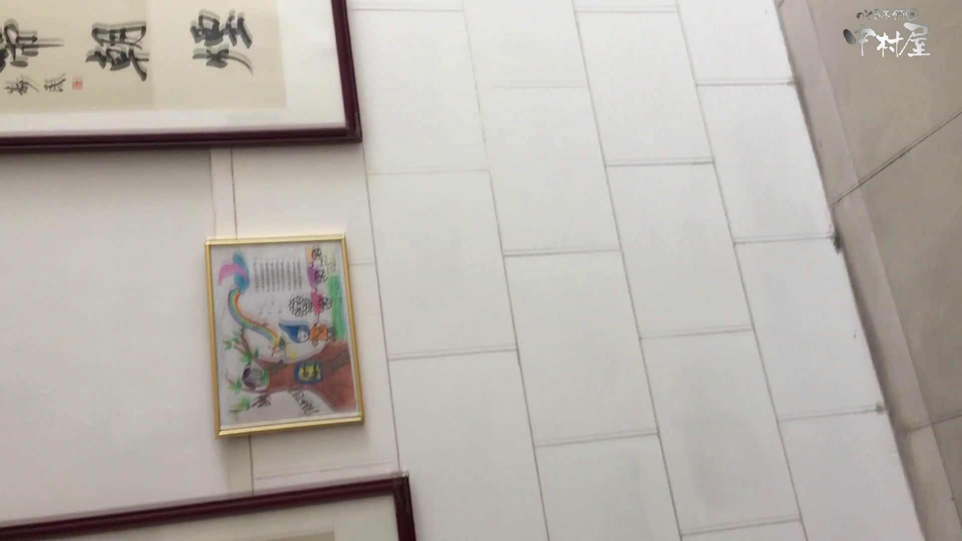 GOD HAND 芸術大学盗撮‼vol.94 投稿 | 盗撮シリーズ  82PIX 7