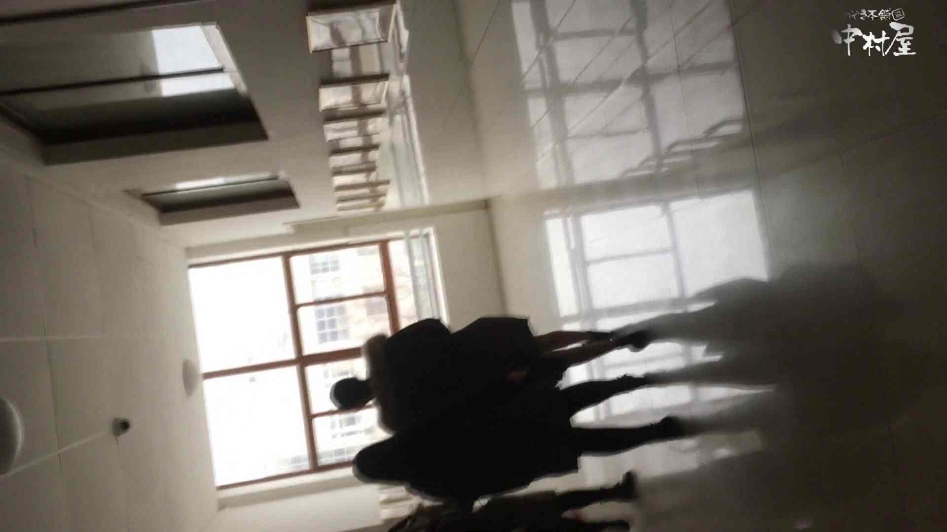 GOD HAND 芸術大学盗撮‼vol.94 洗面所編 のぞき動画キャプチャ 82PIX 62