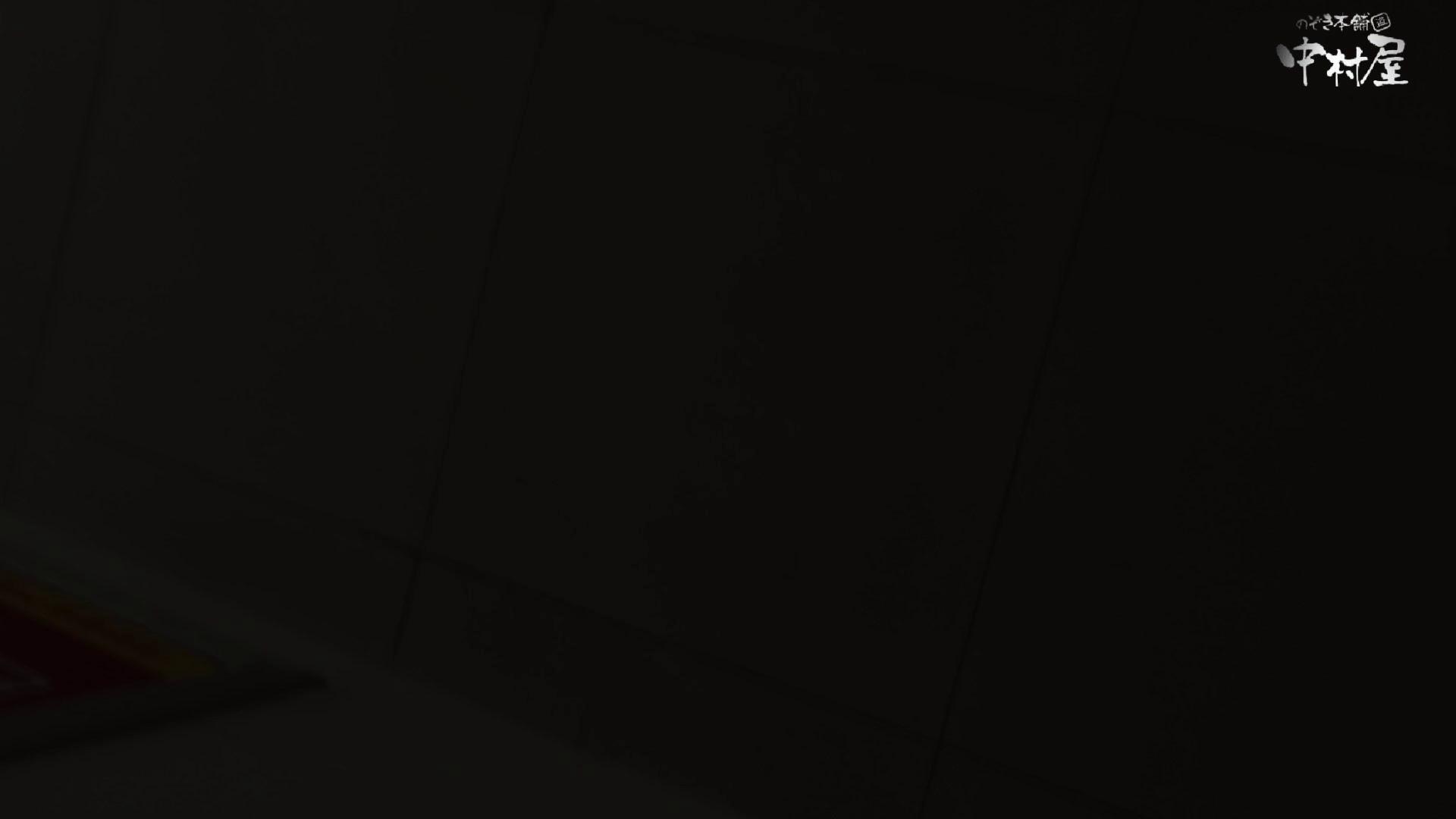 GOD HAND 芸術大学盗撮‼vol.94 洗面所編 のぞき動画キャプチャ 82PIX 68