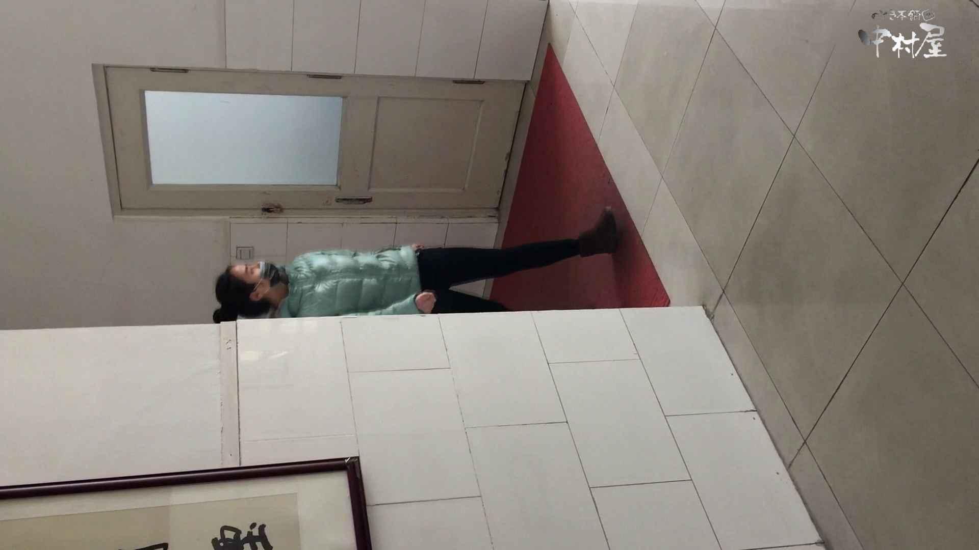 GOD HAND 芸術大学盗撮‼vol.94 洗面所編 のぞき動画キャプチャ 82PIX 80