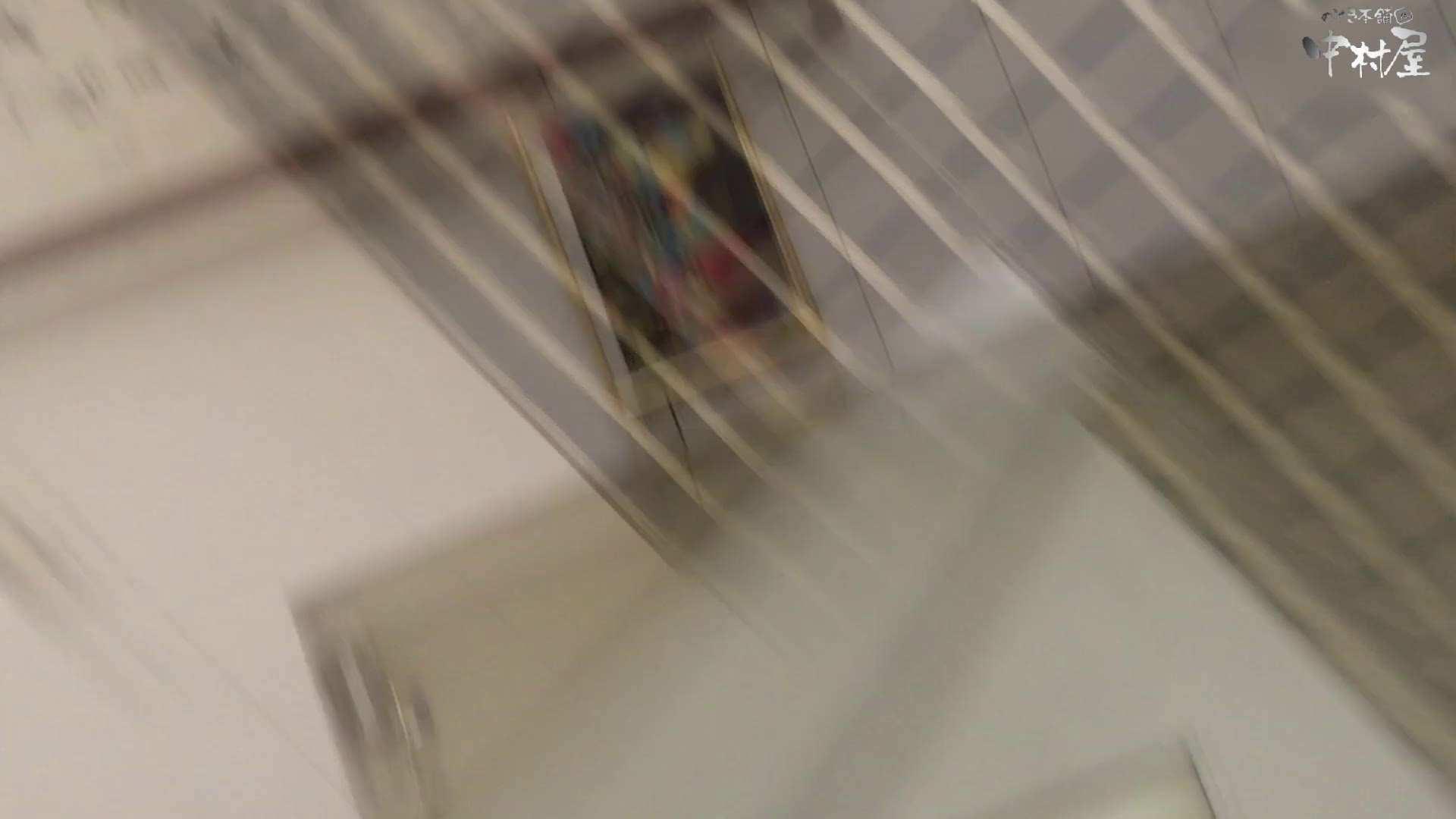 GOD HAND 芸術大学盗撮‼vol.95 洗面所編  77PIX 21