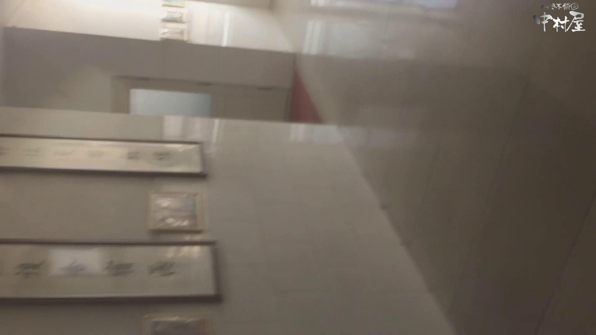 GOD HAND 芸術大学盗撮‼vol.95 洗面所編   盗撮シリーズ  77PIX 28