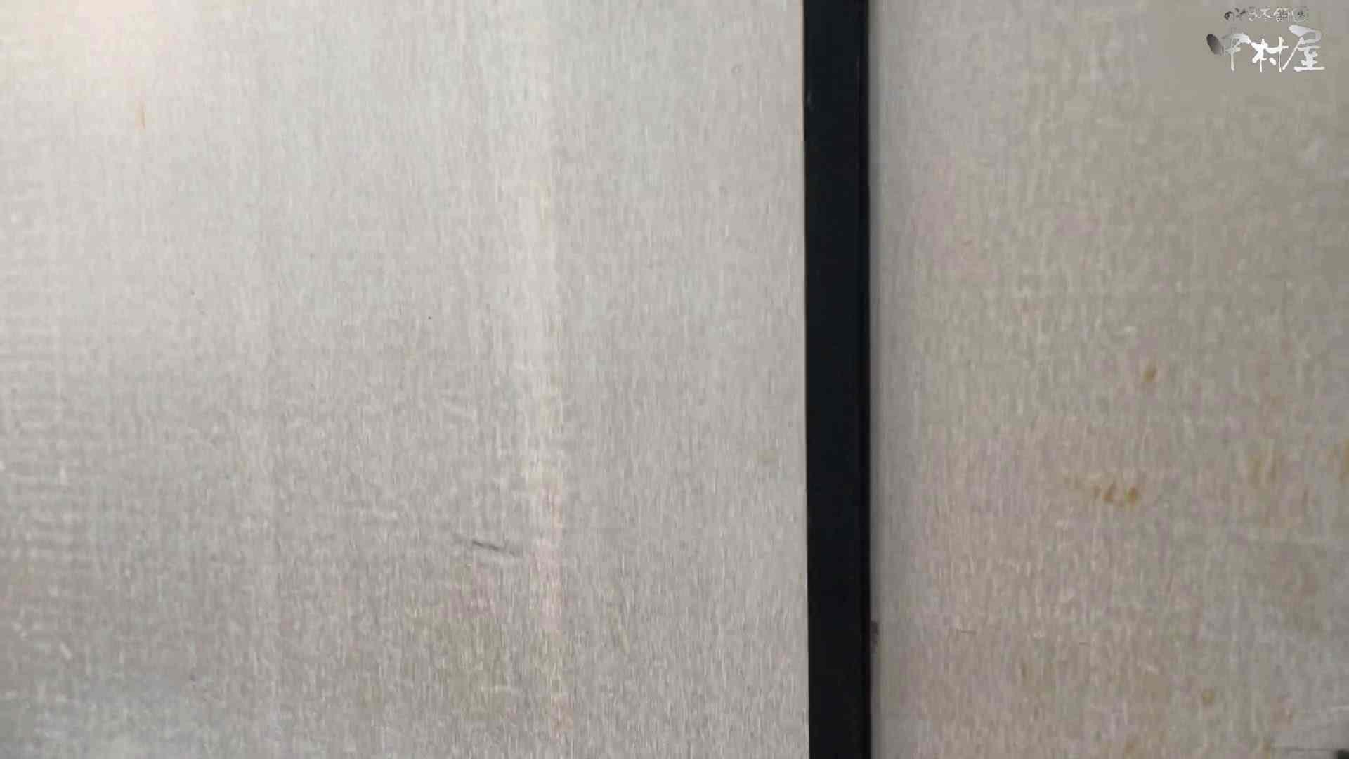 GOD HAND 芸術大学盗撮‼vol.96 盗撮シリーズ すけべAV動画紹介 87PIX 32