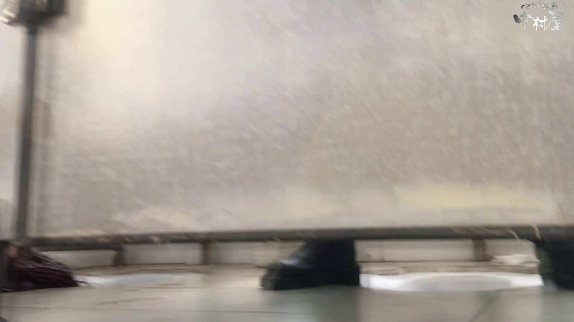 GOD HAND 芸術大学盗撮‼vol.96 洗面所編  87PIX 63