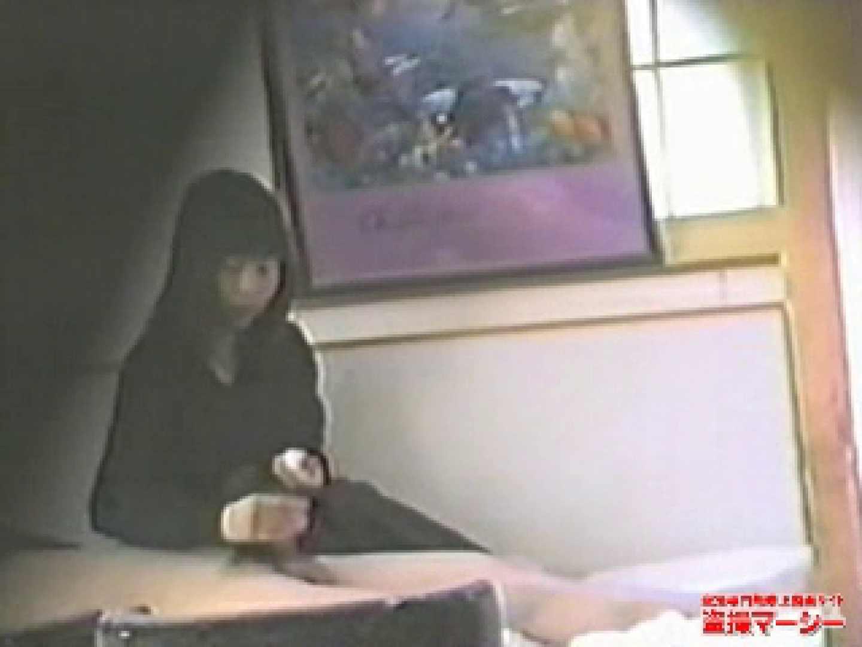 無抵抗主義vol.5 ギャルのエロ動画 スケベ動画紹介 109PIX 21