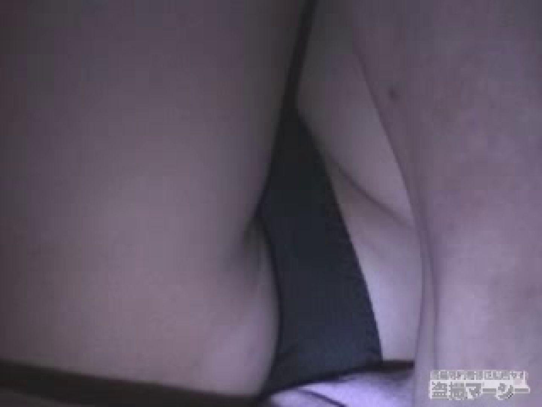 いたずらっち① ギャルのエロ動画   0  101PIX 49