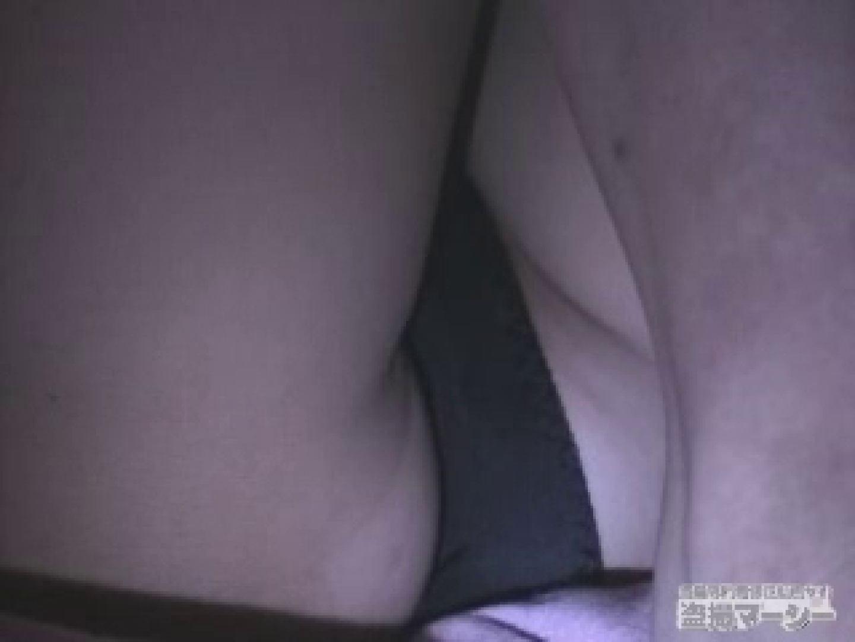 いたずらっち① フリーハンド おまんこ動画流出 101PIX 51