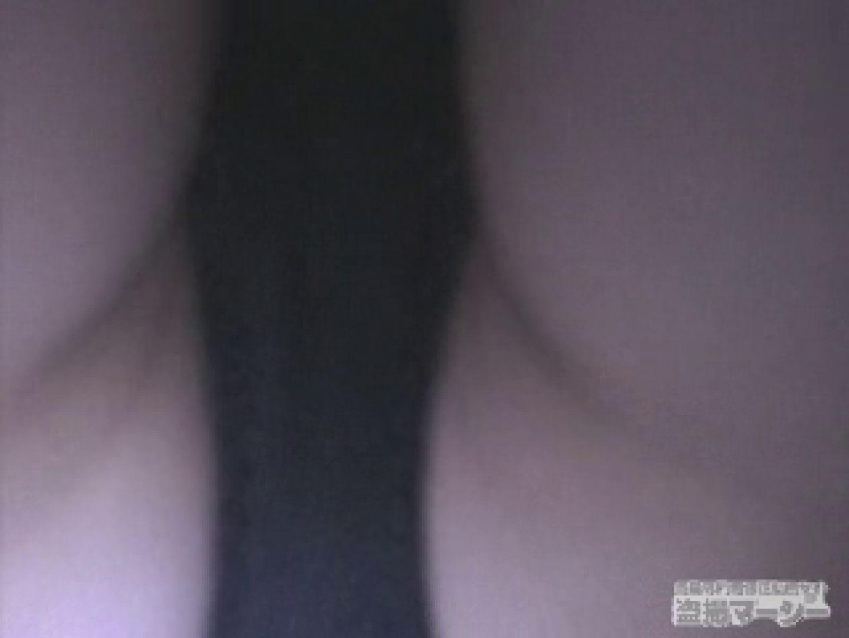 いたずらっち① ギャルのエロ動画  101PIX 52