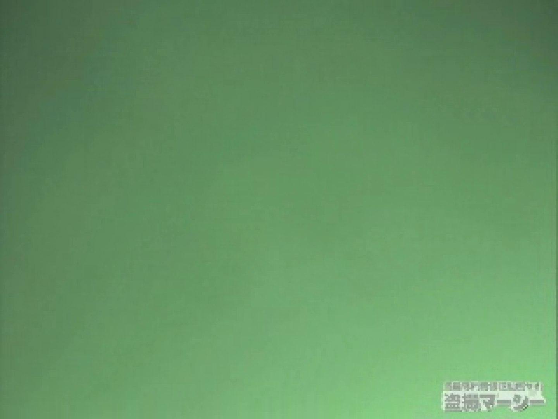 いたずらっち① フリーハンド おまんこ動画流出 101PIX 75