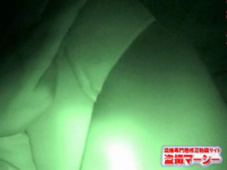 いたずらっ③ フリーハンド のぞき動画キャプチャ 92PIX 31