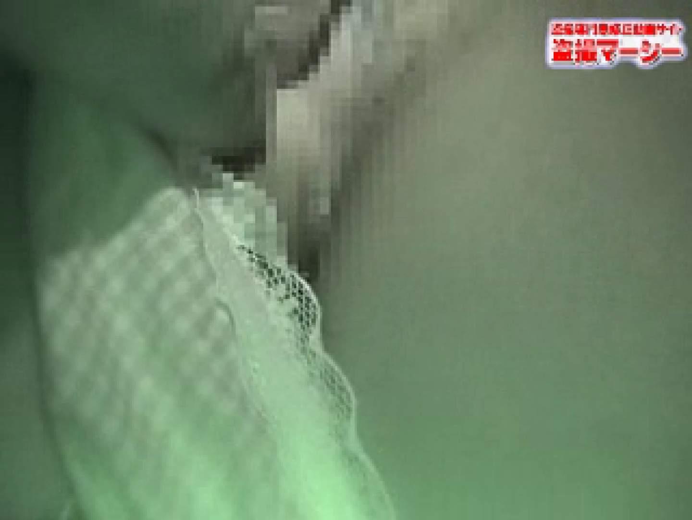いたずらっち⑨ フリーハンド スケベ動画紹介 96PIX 62