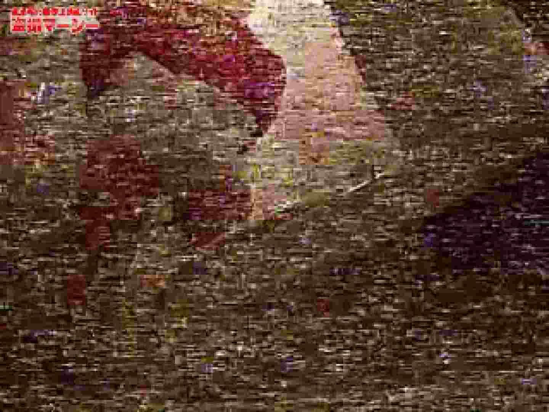 太郎バレーボール会場厠盗撮vol.2 パンティ セックス画像 82PIX 14