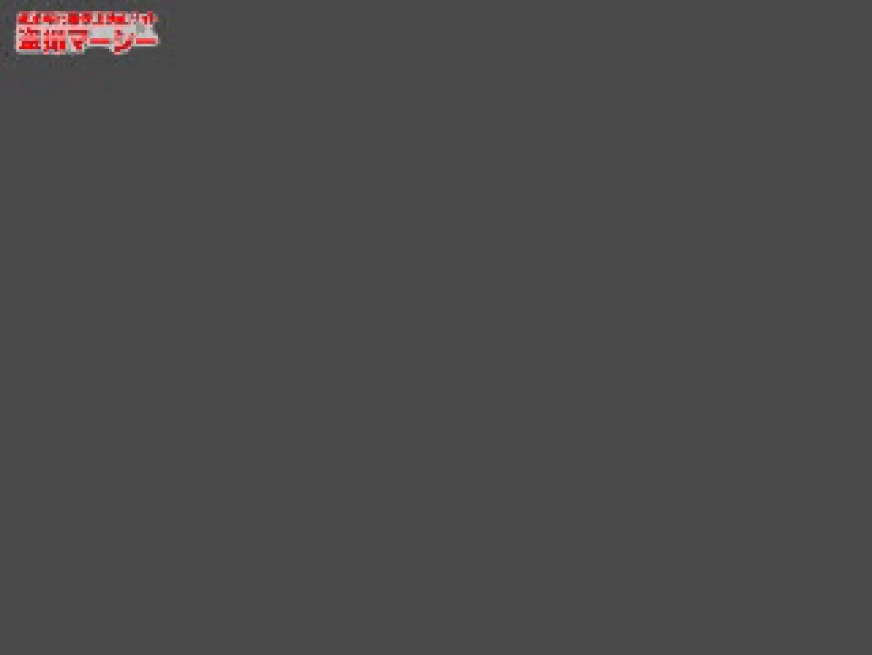 太郎バレーボール会場厠盗撮vol.2 バックショット エロ無料画像 82PIX 53