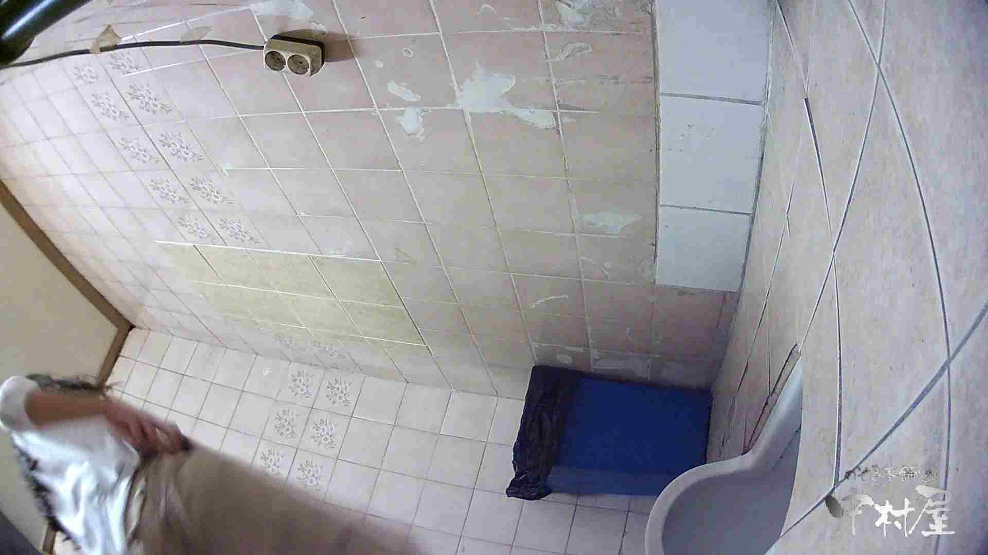真夜中の情事④ 入浴 性交動画流出 112PIX 45