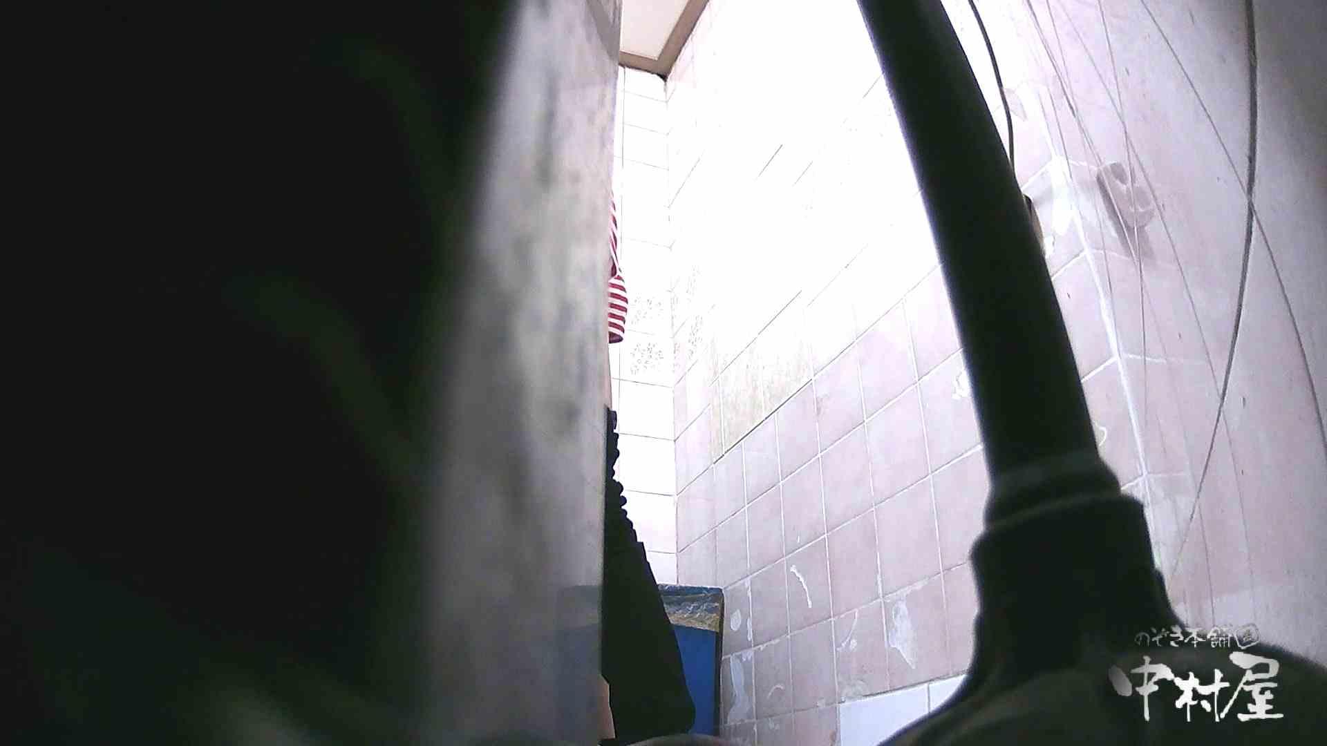 韓流トイレ盗撮vol.10 SEXで興奮 ワレメ無修正動画無料 79PIX 47