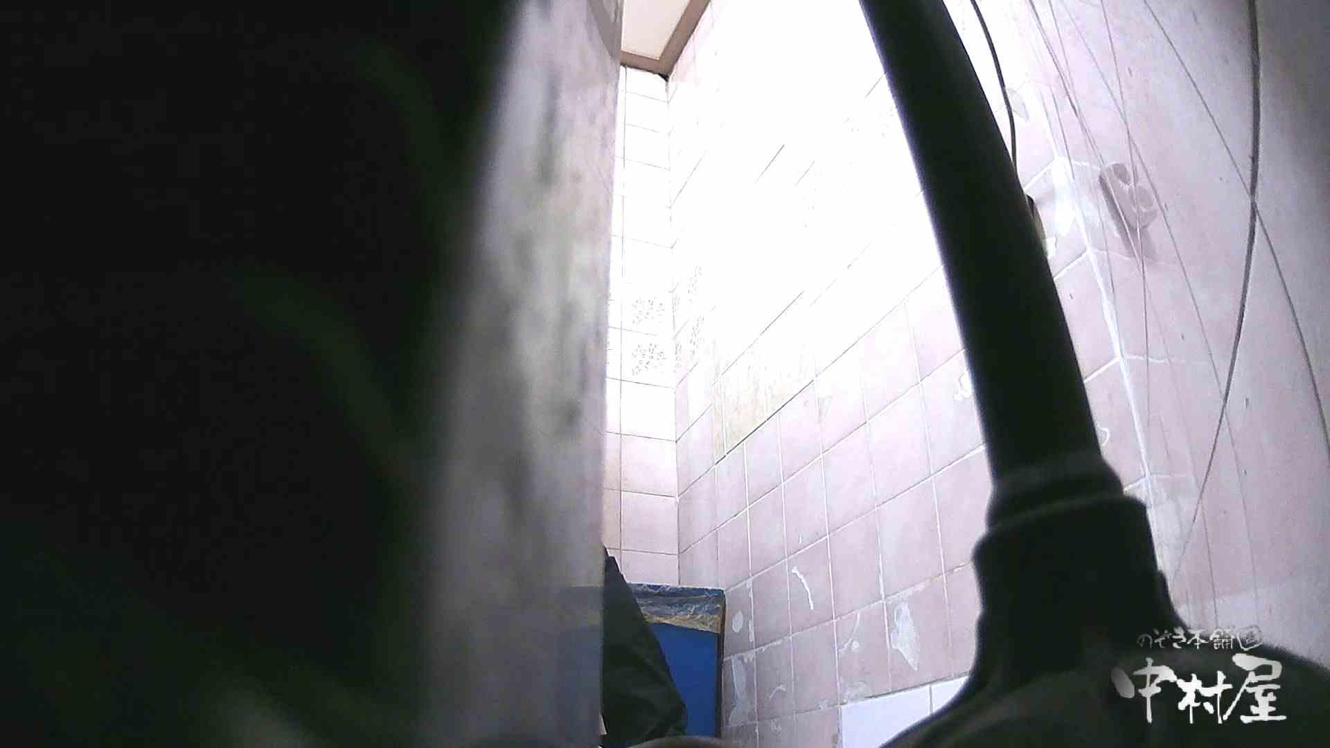 真夜中の情事③ フリーハンド オメコ動画キャプチャ 108PIX 78