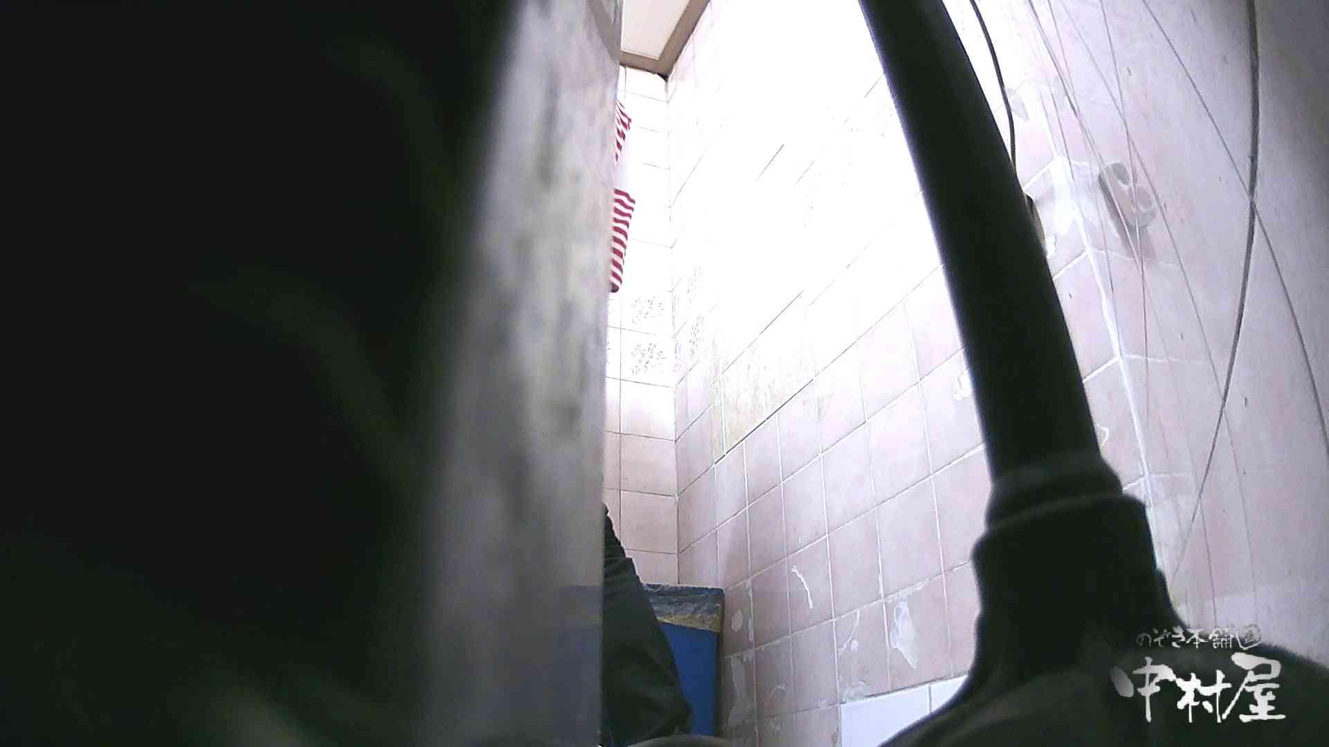 韓流トイレ盗撮vol.10 盗撮シリーズ エロ画像 79PIX 58