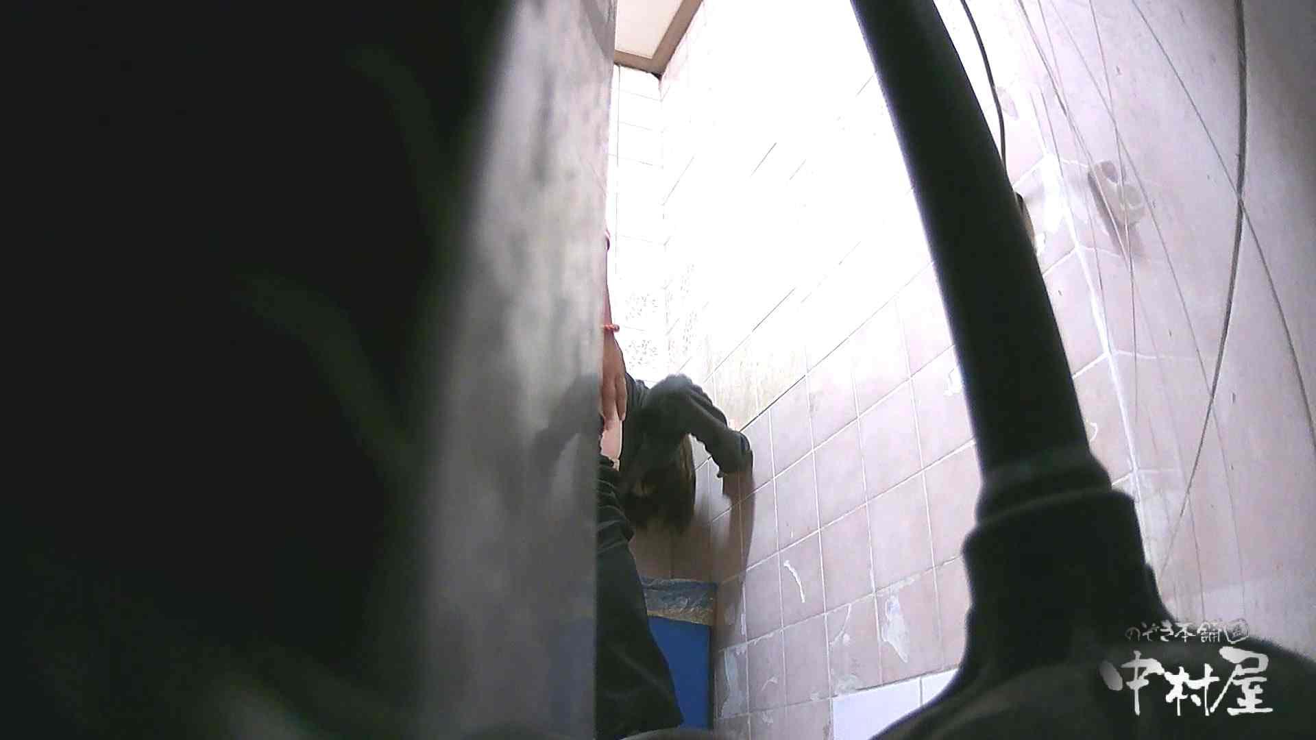 韓流トイレ盗撮vol.10 トイレ | カップル映像 盗撮 79PIX 69