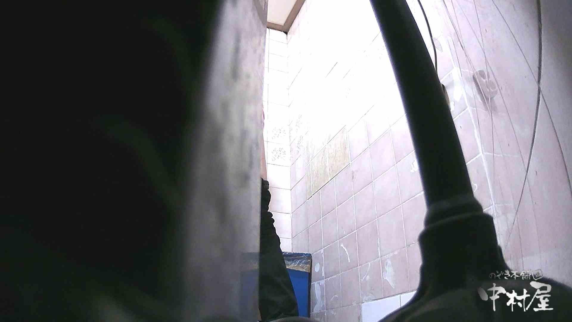 韓流トイレ盗撮vol.10 盗撮シリーズ エロ画像 79PIX 74