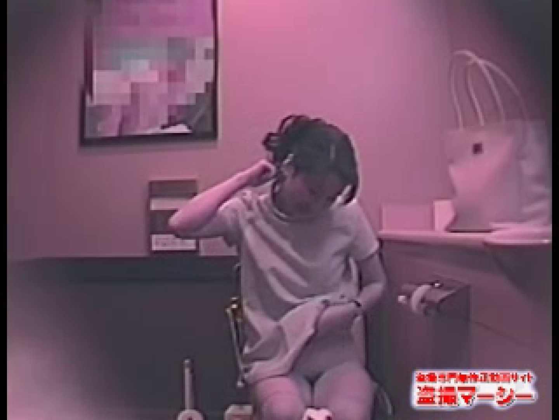 顔出しフンバリお姉さん ギャルのエロ動画 AV無料 112PIX 14