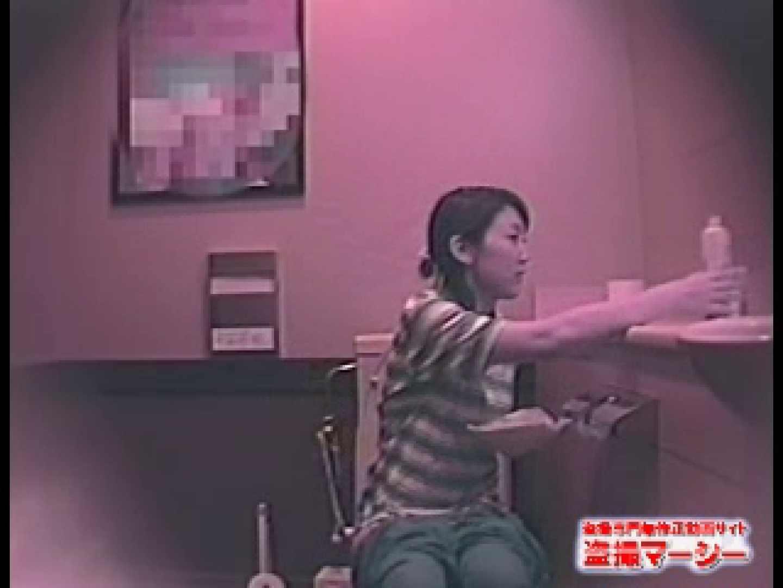 顔出しフンバリお姉さん 厠・・・ 盗み撮り動画 112PIX 27