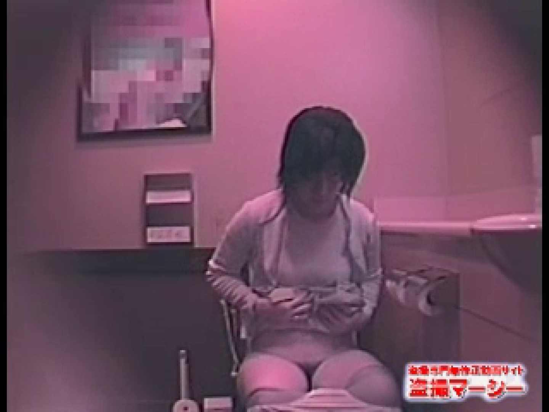 顔出しフンバリお姉さん ギャルのエロ動画 AV無料 112PIX 50