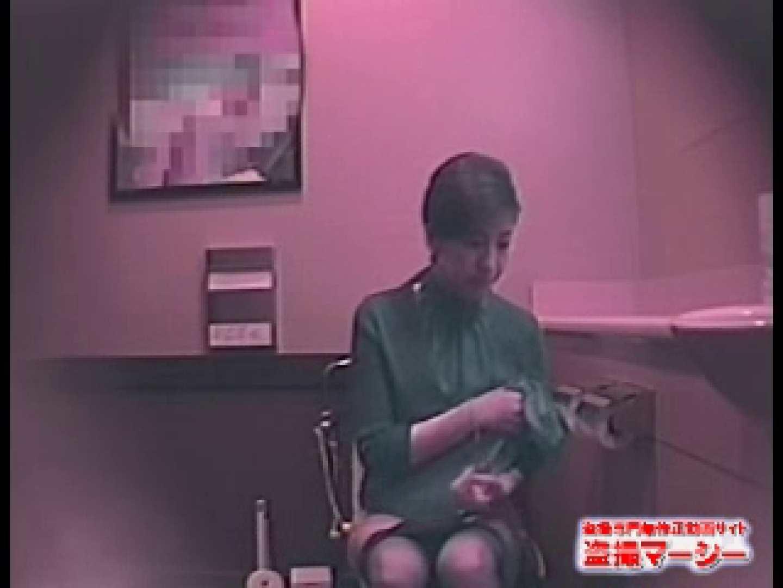 顔出しフンバリお姉さん 厠・・・ 盗み撮り動画 112PIX 63