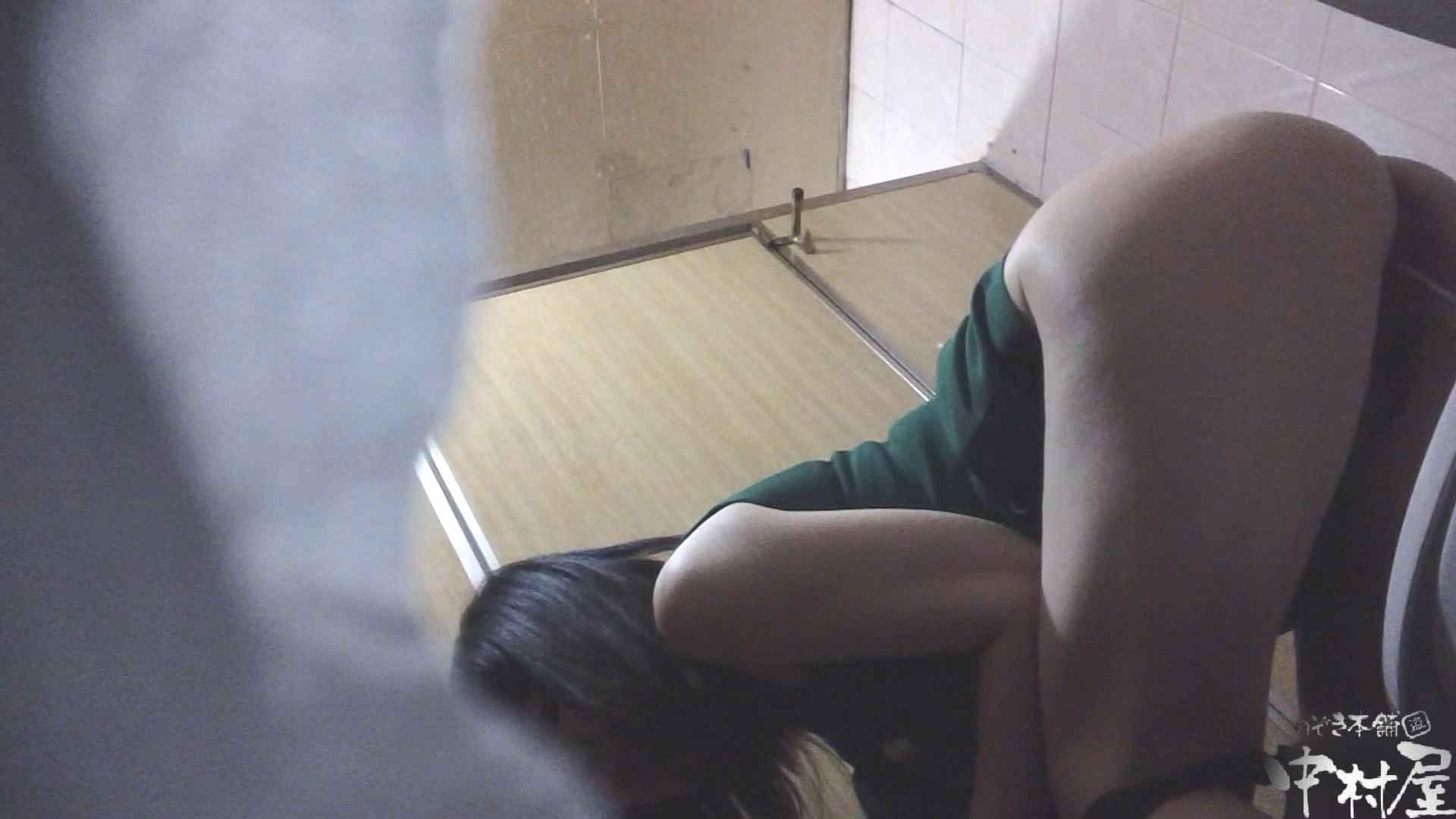 韓流トイレ盗撮vol.12 トイレ 盗撮 107PIX 76