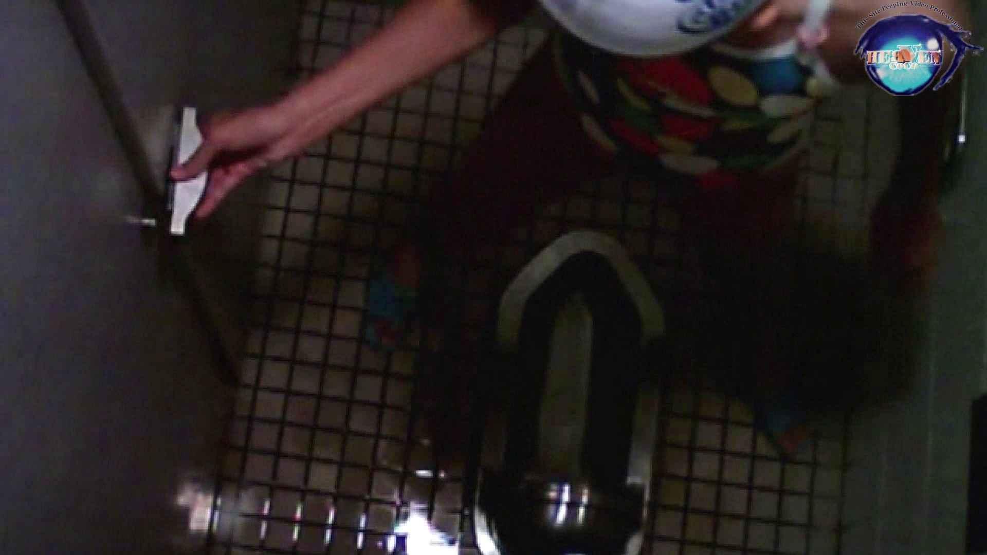 水泳大会選手の聖水 vol.09 トイレ   全裸 盗撮 106PIX 5
