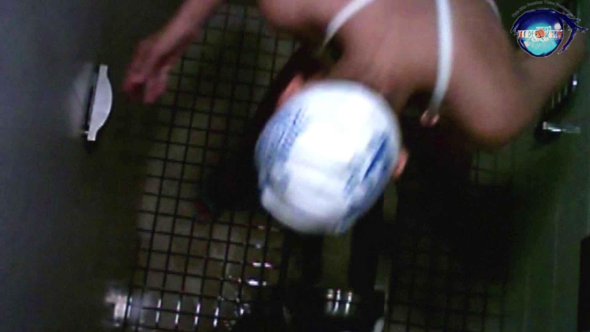 水泳大会選手の聖水 vol.09 厠・・・ おまんこ動画流出 106PIX 50