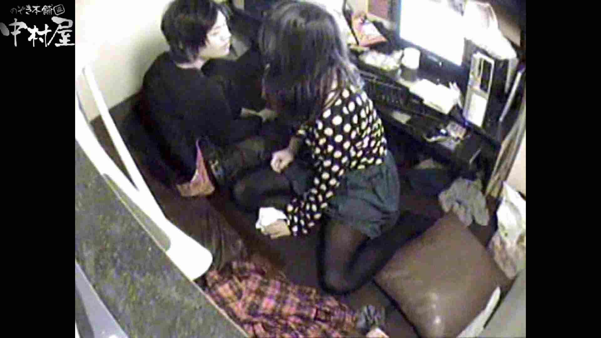 インターネットカフェの中で起こっている出来事 vol.003 カップル映像  77PIX 16