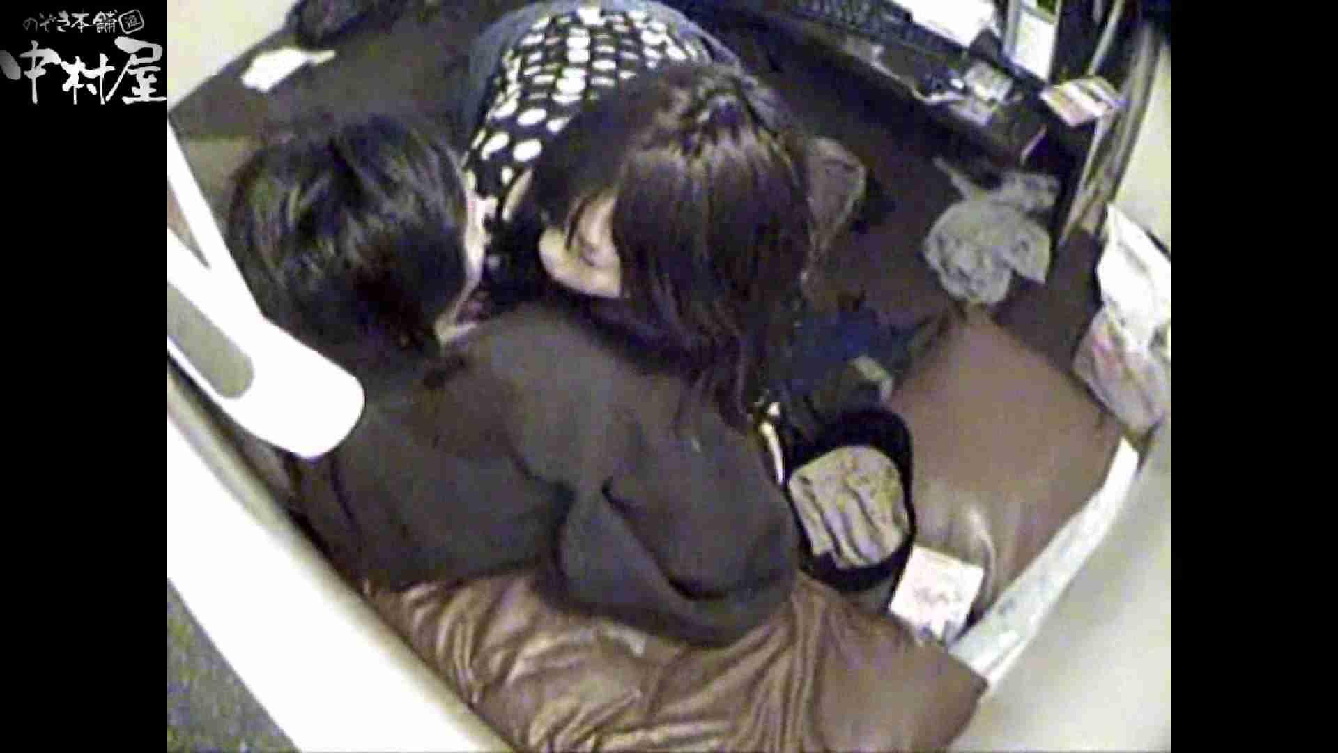インターネットカフェの中で起こっている出来事 vol.003 カップル映像  77PIX 28