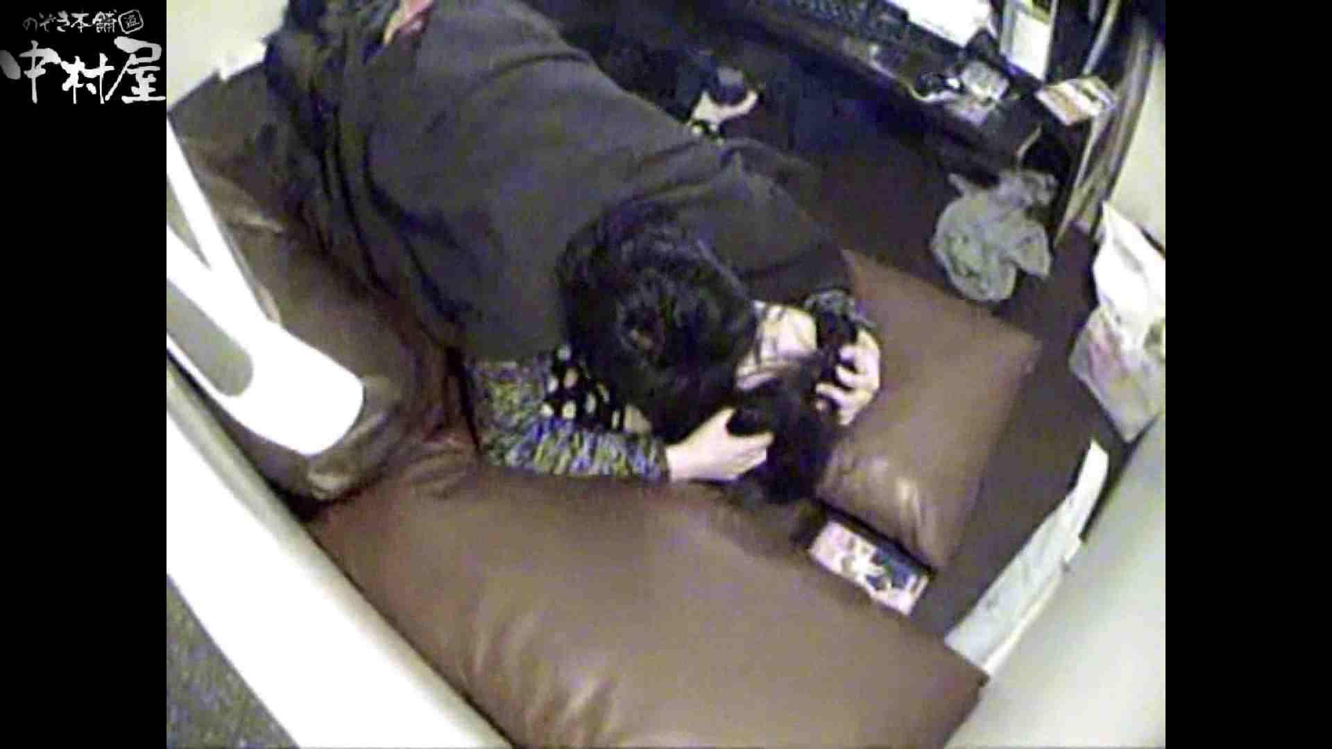 インターネットカフェの中で起こっている出来事 vol.003 カップル映像 | 卑猥すぎ  77PIX 37