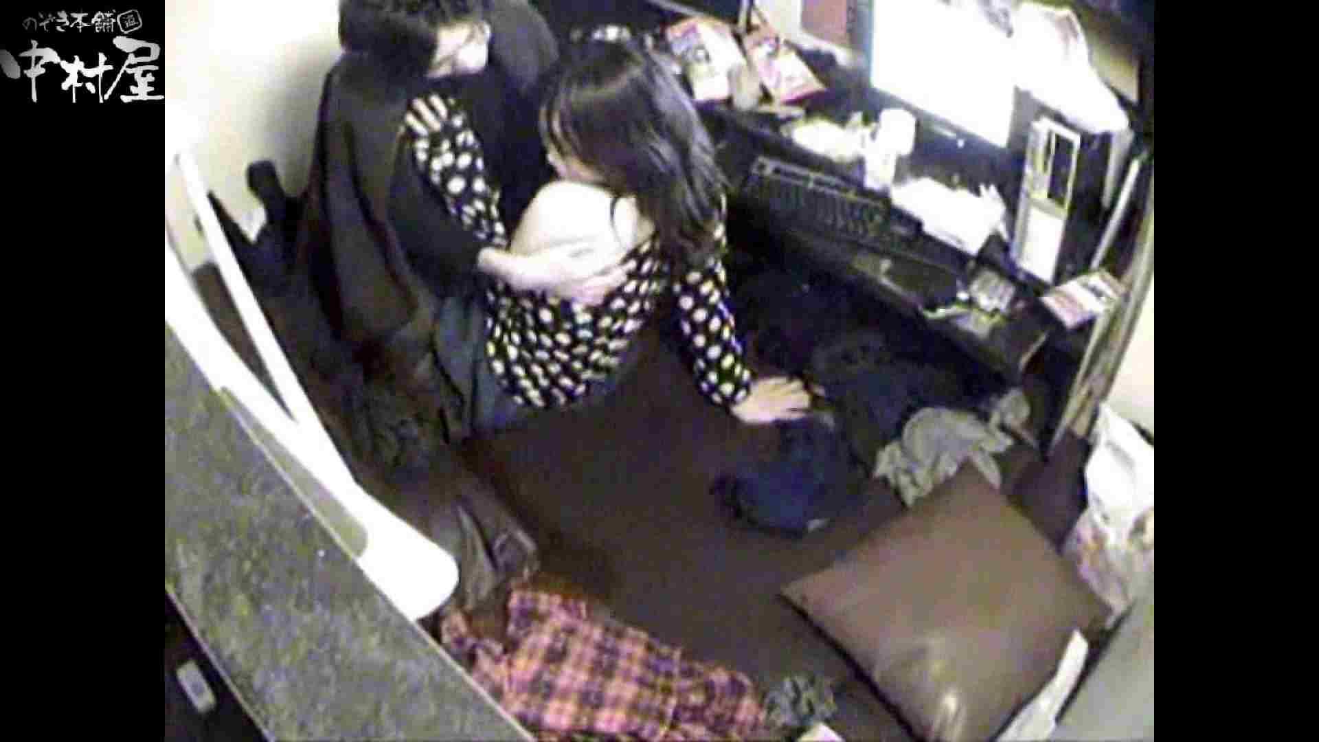 インターネットカフェの中で起こっている出来事 vol.003 カップル映像  77PIX 48